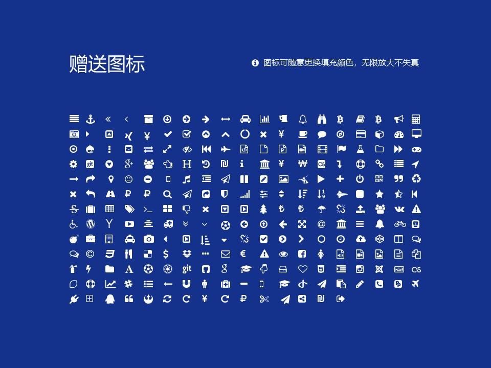 天津渤海职业技术学院PPT模板下载_幻灯片预览图6