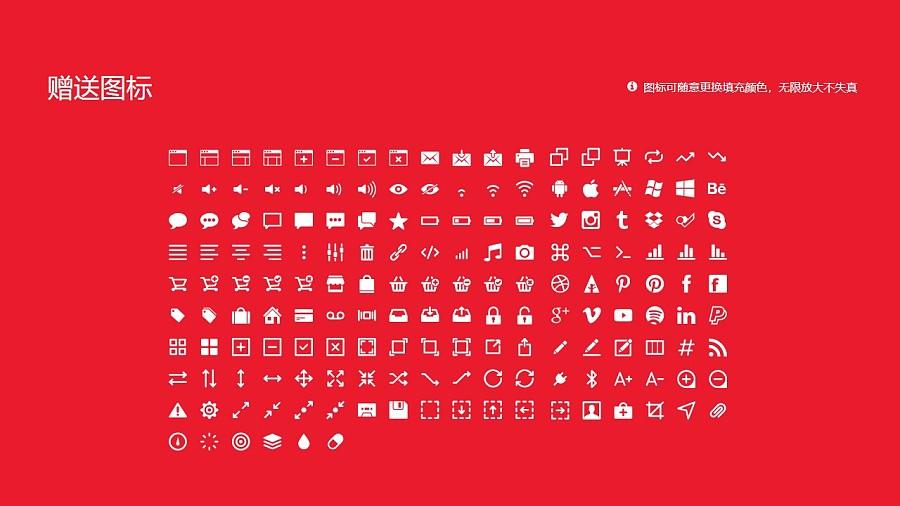 广东理工职业学院PPT模板下载_幻灯片预览图33