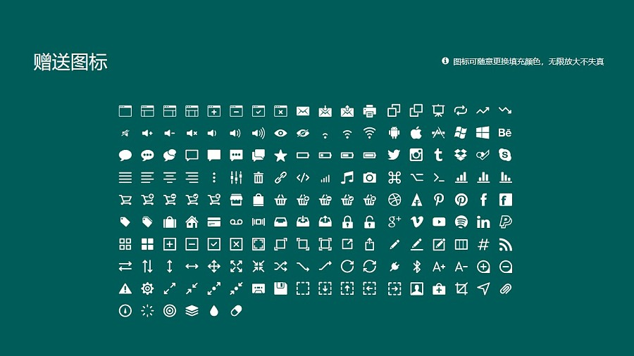广州科技职业技术学院PPT模板下载_幻灯片预览图33