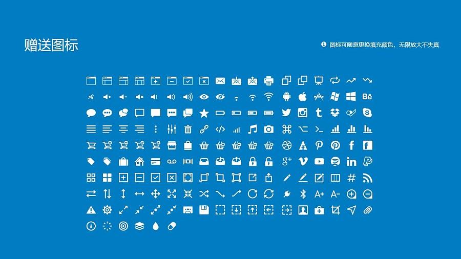 广州工商职业技术学院PPT模板下载_幻灯片预览图33