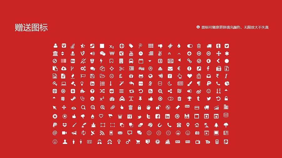 山东杏林科技职业学院PPT模板下载_幻灯片预览图36