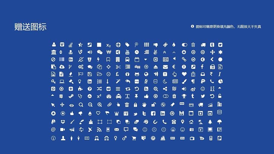 潍坊工商职业学院PPT模板下载_幻灯片预览图36