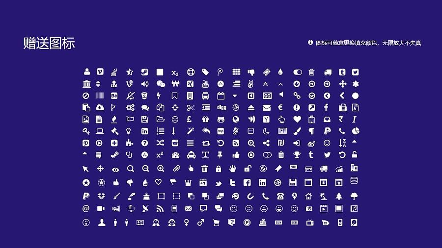 广州华南商贸职业学院PPT模板下载_幻灯片预览图36