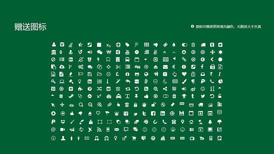 广州工程技术职业学院PPT模板下载_幻灯片预览图36
