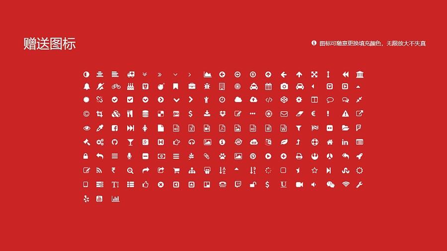 山东杏林科技职业学院PPT模板下载_幻灯片预览图35