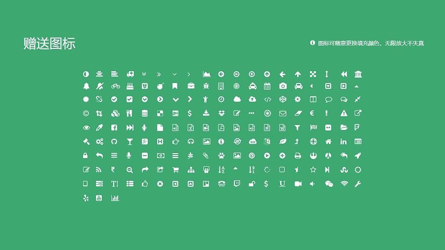山东凯文科技职业学院PPT模板下载_幻灯片预览图35