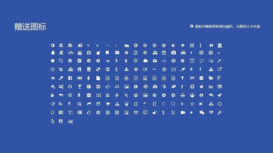 济南职业学院PPT模板下载_幻灯片预览图35
