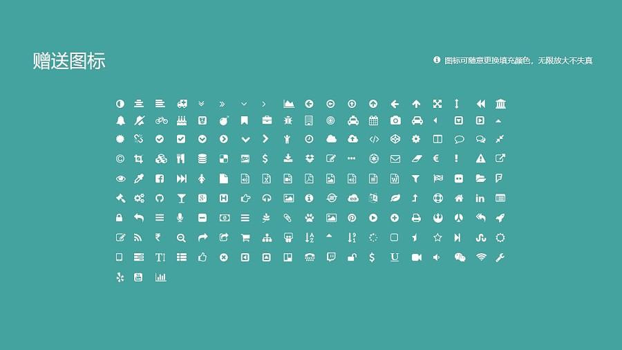 吉林农业大学PPT模板_幻灯片预览图35
