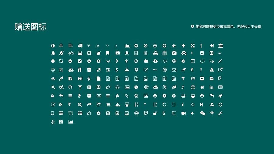 广州科技职业技术学院PPT模板下载_幻灯片预览图35