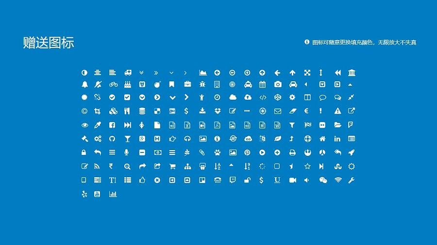 广州工商职业技术学院PPT模板下载_幻灯片预览图35