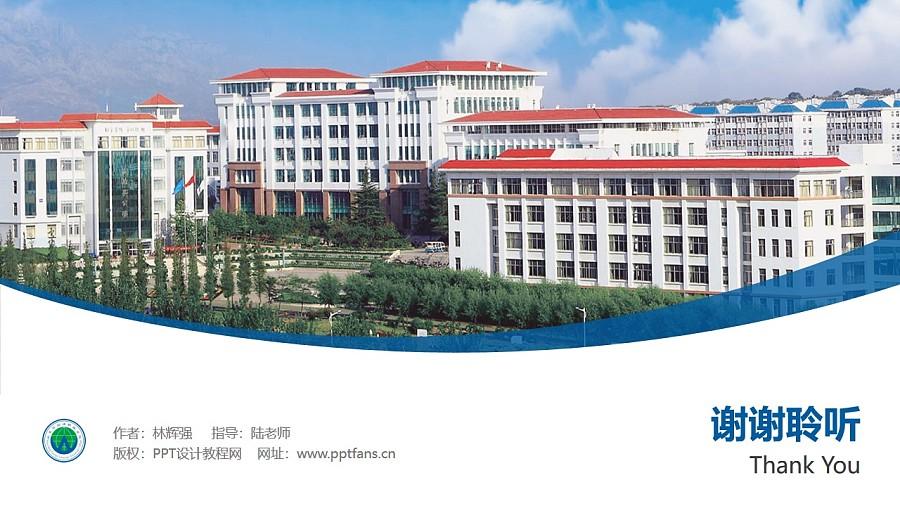 山东外国语职业学院PPT模板下载_幻灯片预览图32