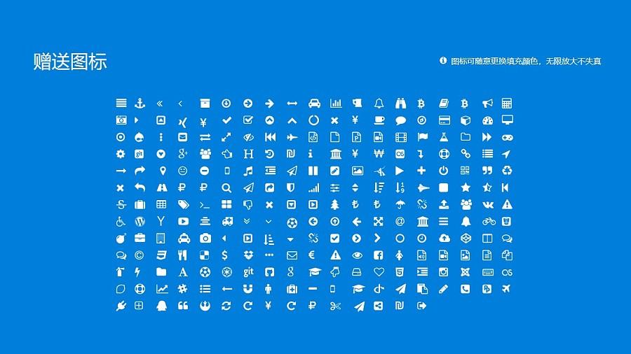廣東理工學院PPT模板下載_幻燈片預覽圖34