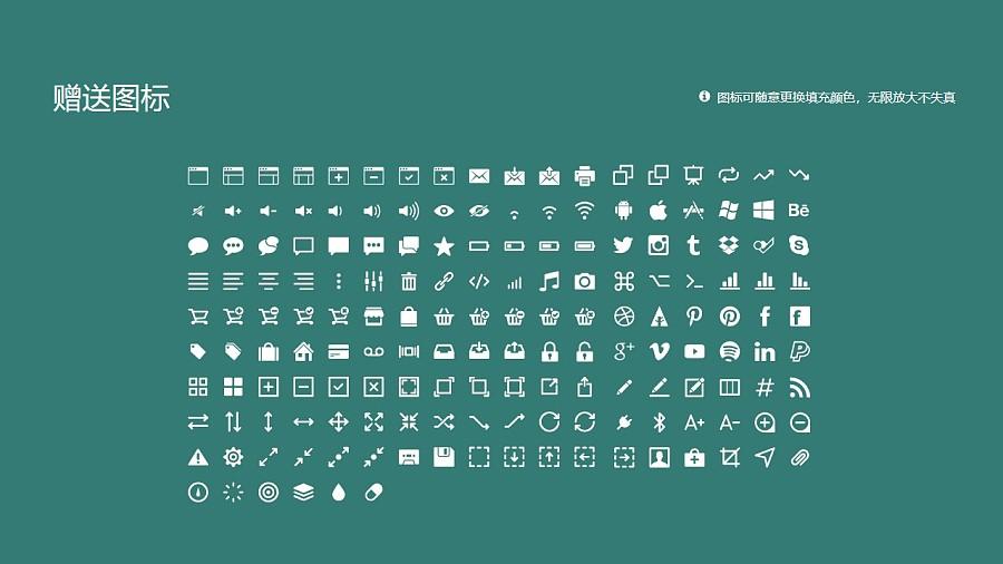 上海师范大学PPT模板下载_幻灯片预览图33