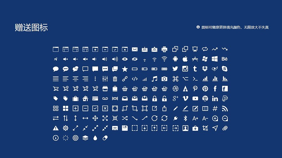 上海海洋大学PPT模板下载_幻灯片预览图33