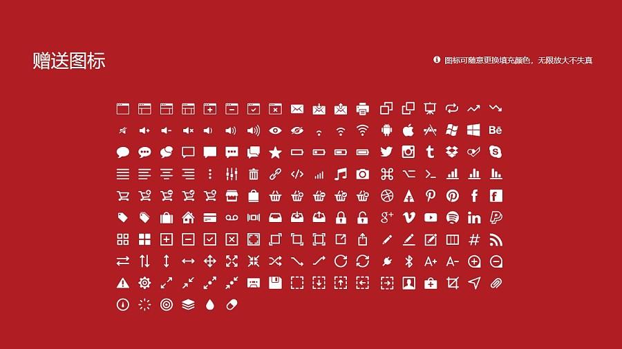 广东工业大学PPT模板下载_幻灯片预览图33