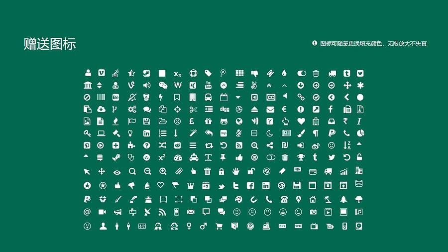 青岛农业大学PPT模板下载_幻灯片预览图36