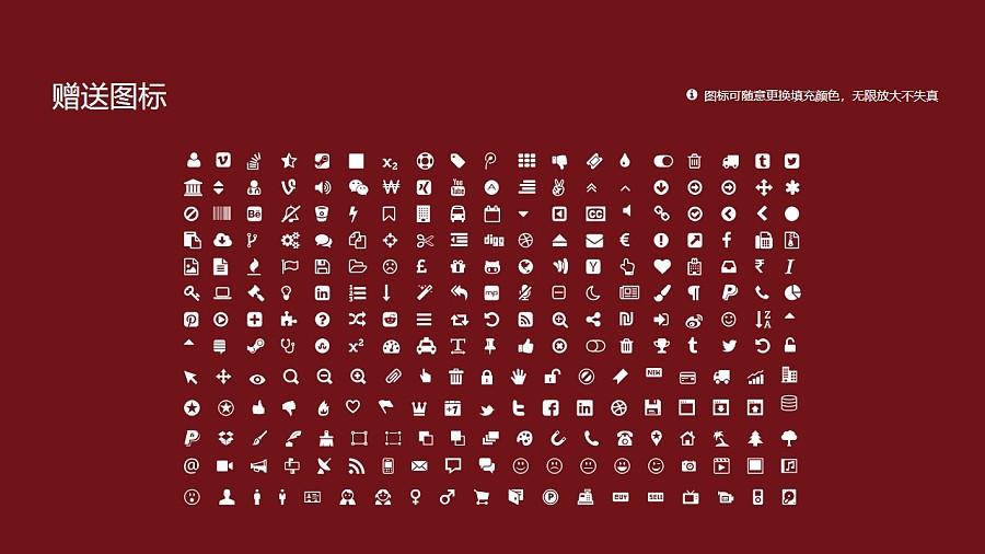 华东政法大学PPT模板下载_幻灯片预览图36