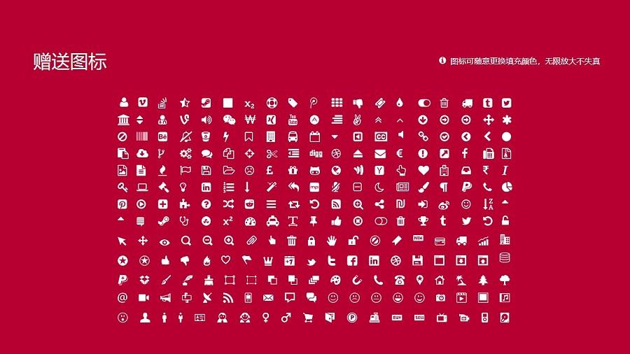 华东师范大学PPT模板下载_幻灯片预览图36