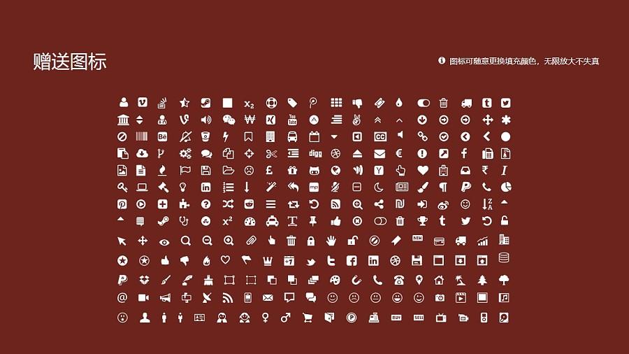 北京经济管理职业学院PPT模板下载_幻灯片预览图36