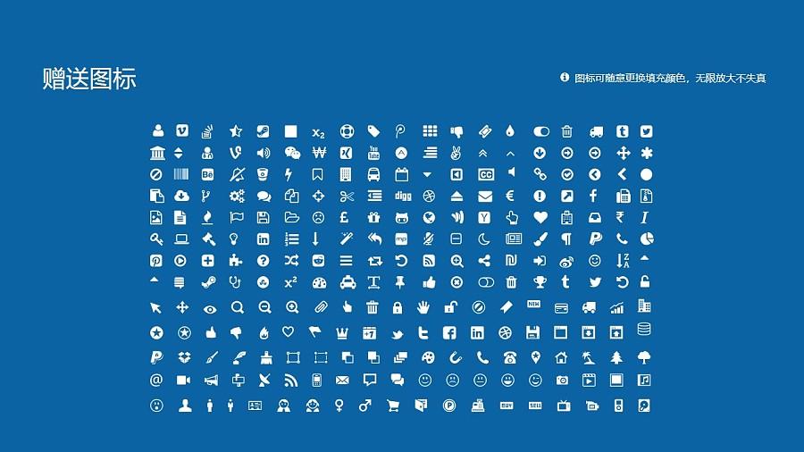 广东医学院PPT模板下载_幻灯片预览图36