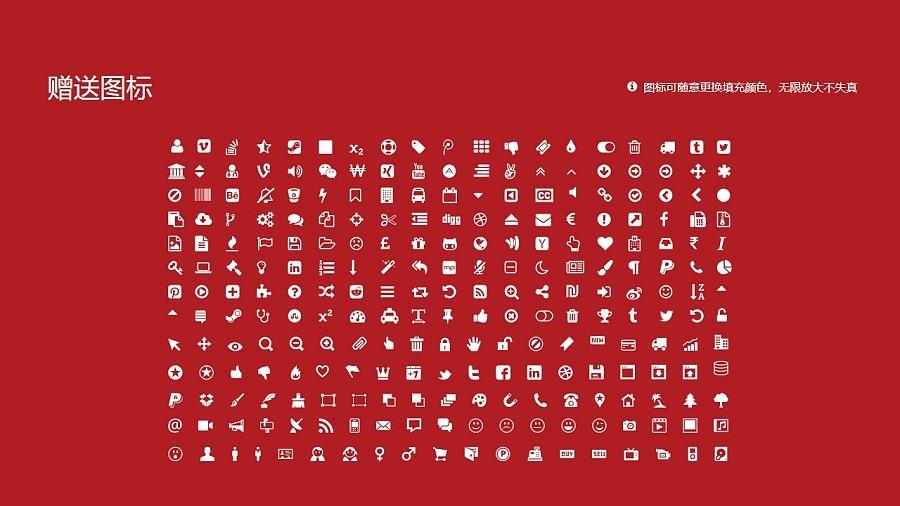 广东工业大学PPT模板下载_幻灯片预览图36