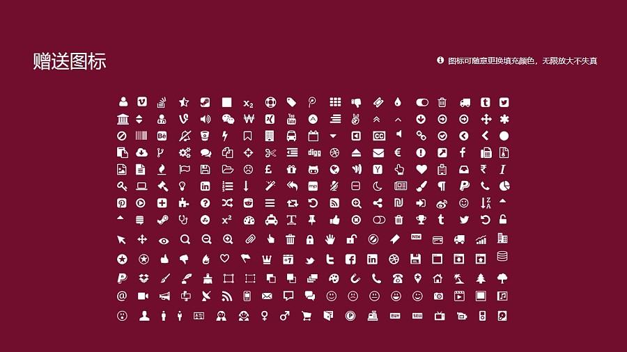 深圳大学PPT模板下载_幻灯片预览图36