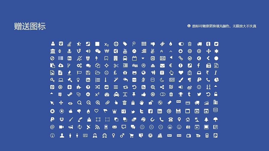 北京现代职业技术学院PPT模板下载_幻灯片预览图36