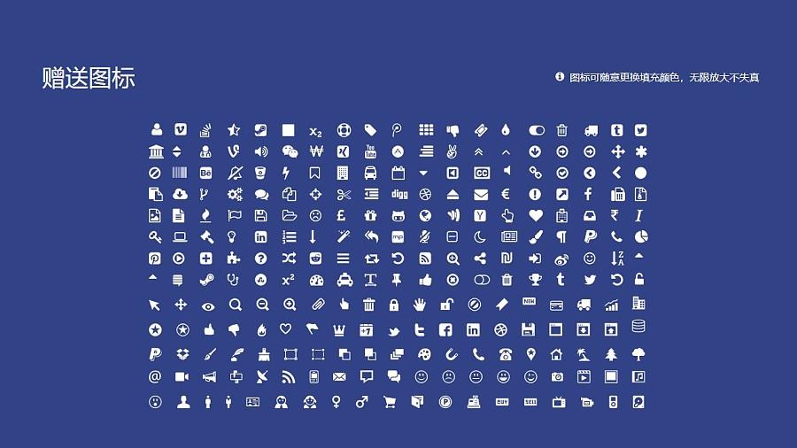 北京政法职业学院PPT模板下载_幻灯片预览图36