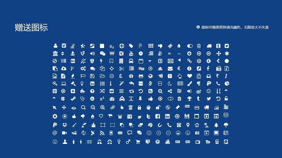 华南理工大学PPT模板下载_幻灯片预览图36