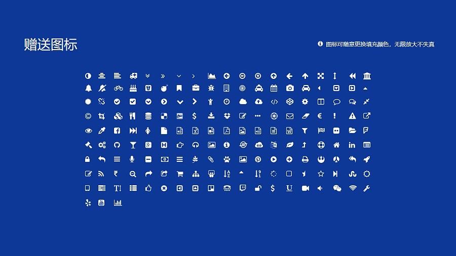 烟台大学PPT模板下载_幻灯片预览图35