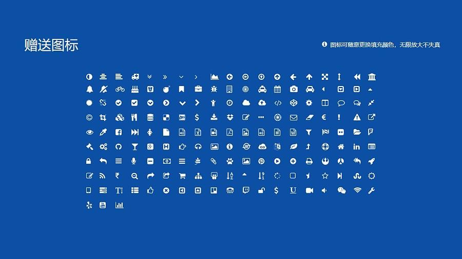 上海思博职业技术学院PPT模板下载_幻灯片预览图35