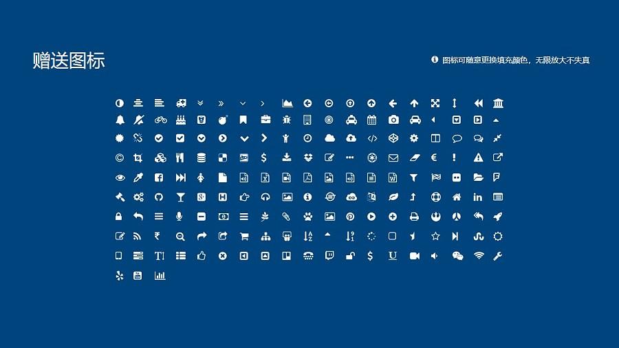 上海大学PPT模板下载_幻灯片预览图35
