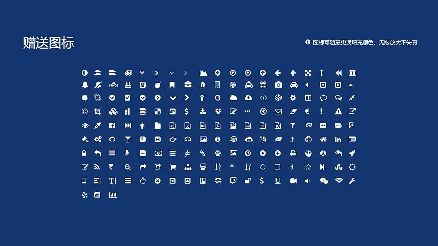上海海洋大学PPT模板下载_幻灯片预览图35