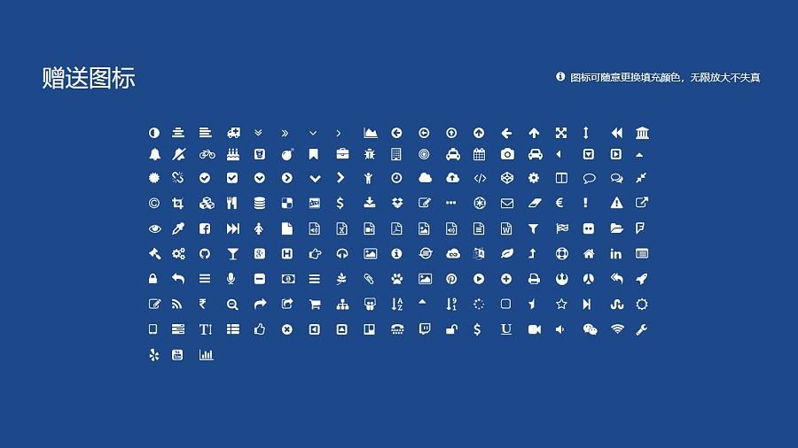 上海理工大学PPT模板下载_幻灯片预览图35