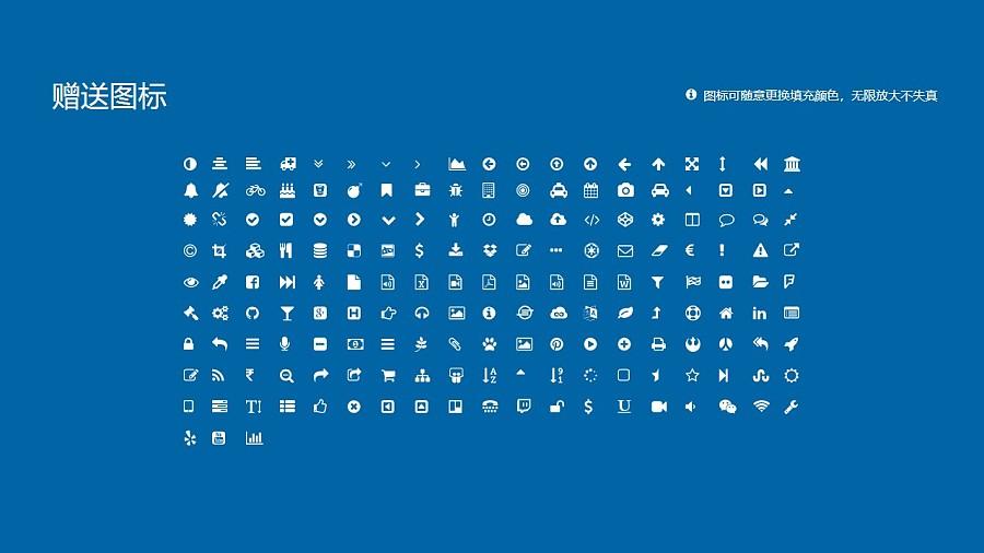 上海外国语大学PPT模板下载_幻灯片预览图35