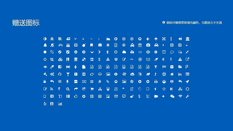 同济大学PPT模板下载_幻灯片预览图35