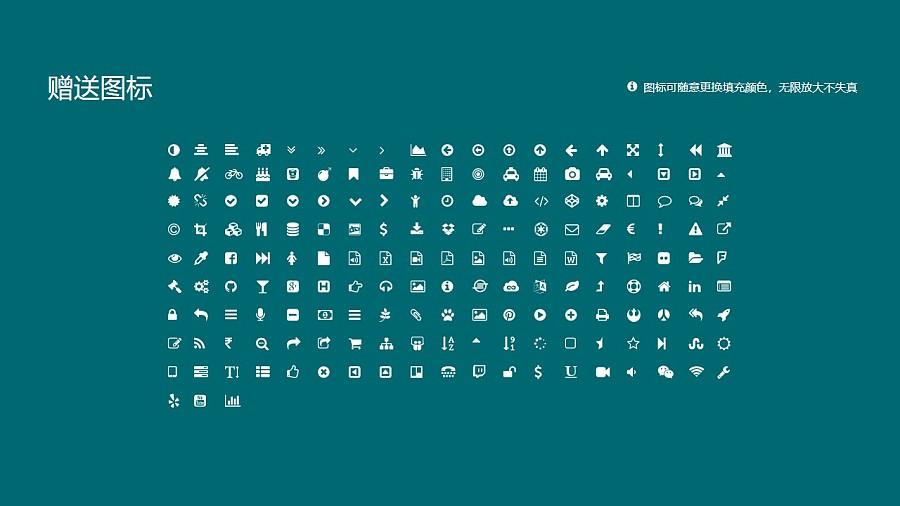 广东财经大学PPT模板下载_幻灯片预览图35