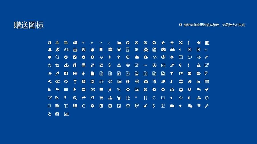 广东外语外贸大学PPT模板下载_幻灯片预览图35