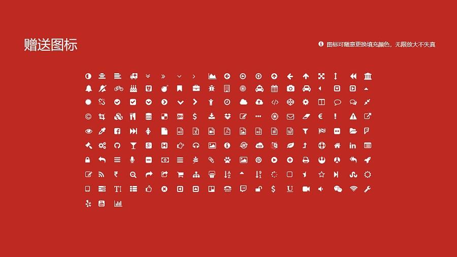 五邑大学PPT模板下载_幻灯片预览图35