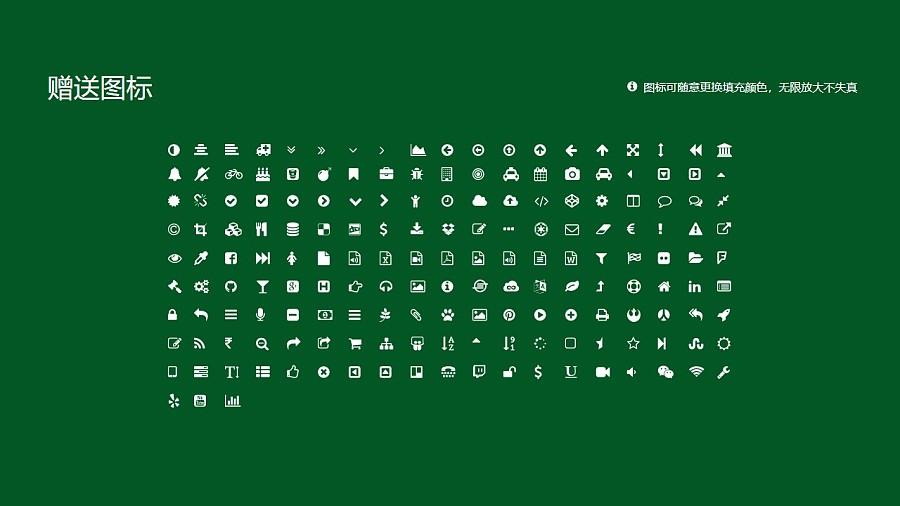 广州大学PPT模板下载_幻灯片预览图35