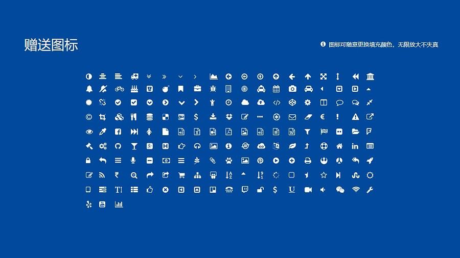 北京科技经营管理学院PPT模板下载_幻灯片预览图35