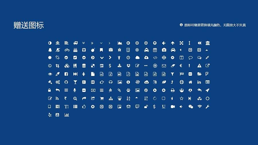 广东海洋大学PPT模板下载_幻灯片预览图35