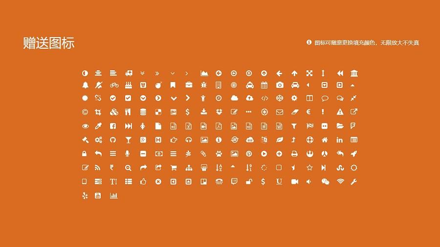 北京交通运输职业学院PPT模板下载_幻灯片预览图35