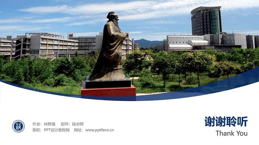 北京科技职业学院PPT模板下载_幻灯片预览图32