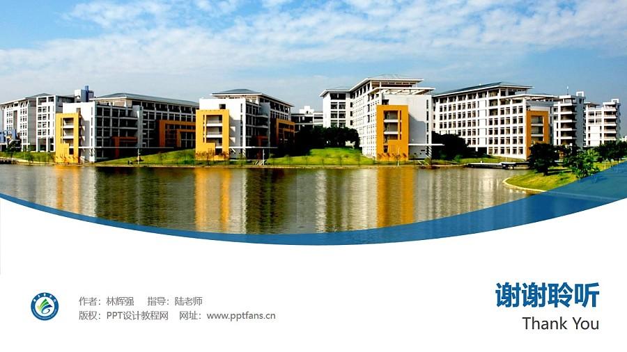 广东医学院PPT模板下载_幻灯片预览图32