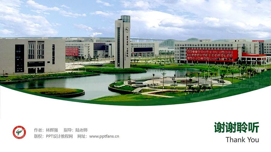 广州大学PPT模板下载_幻灯片预览图32