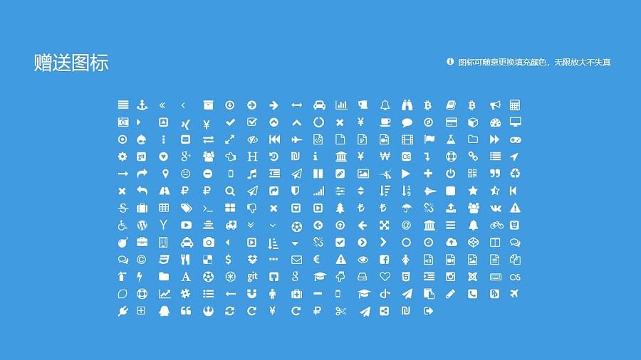 北京汇佳职业学院PPT模板下载_幻灯片预览图34