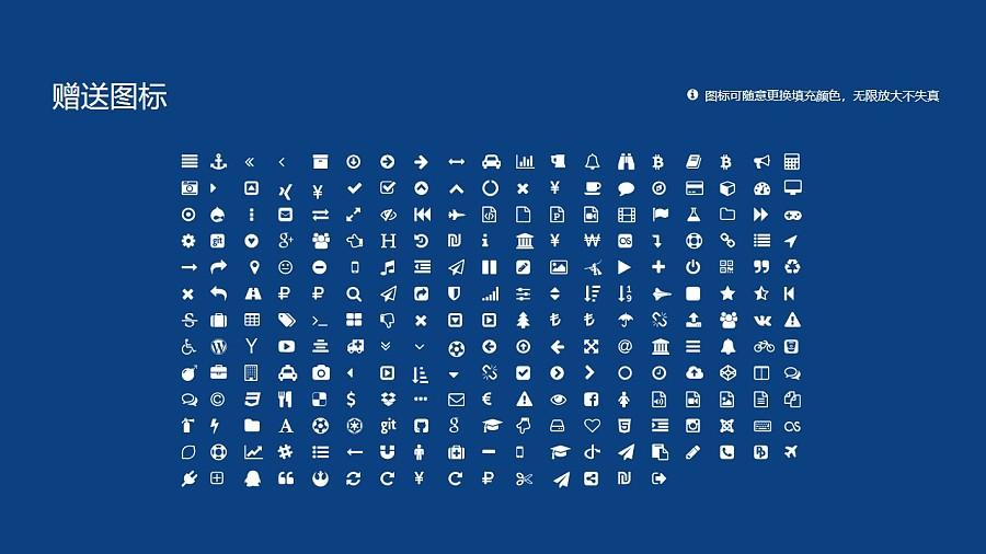 广东海洋大学PPT模板下载_幻灯片预览图34