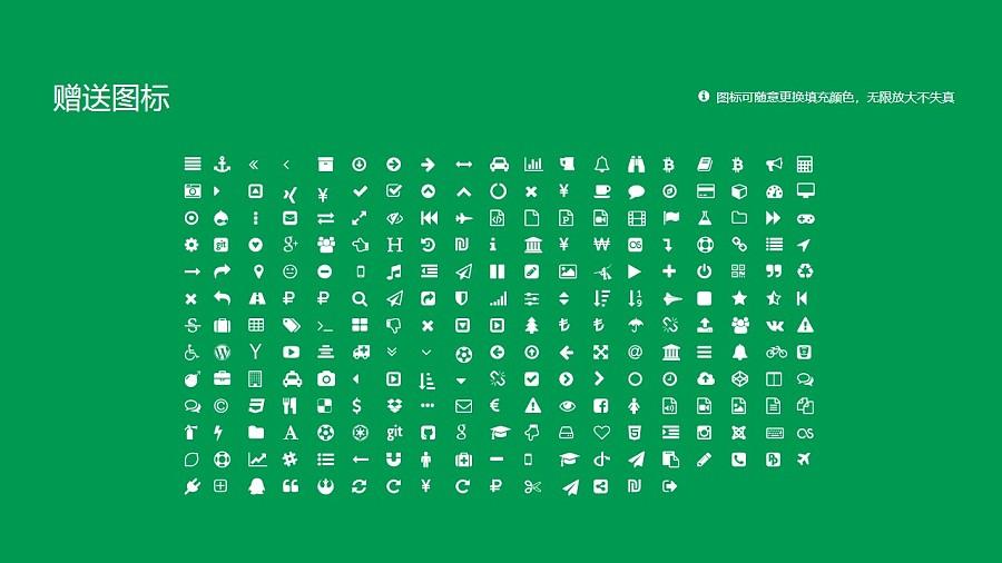北京体育职业学院PPT模板下载_幻灯片预览图34