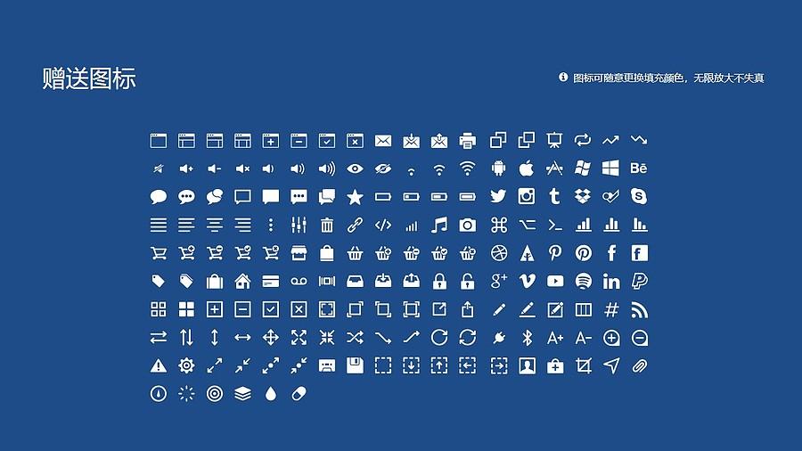 中国石油大学PPT模板下载_幻灯片预览图33